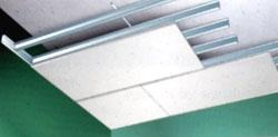 vals plafond, verlaagd plafond, gipsplaten op metalstud